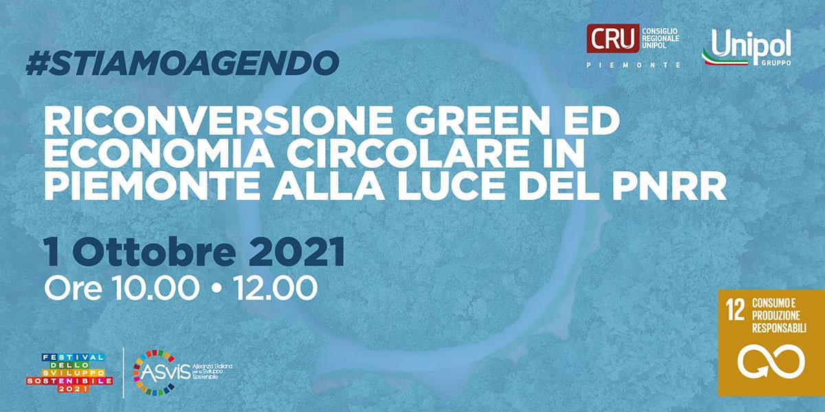 Riconversione green ed economia circolare in Piemonte alla luce del PNRR