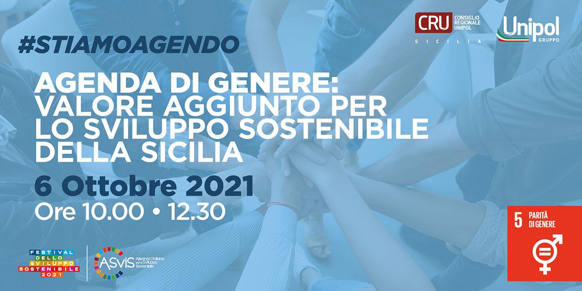 Agenda di genere: valore aggiunto per lo sviluppo sostenibile della Sicilia